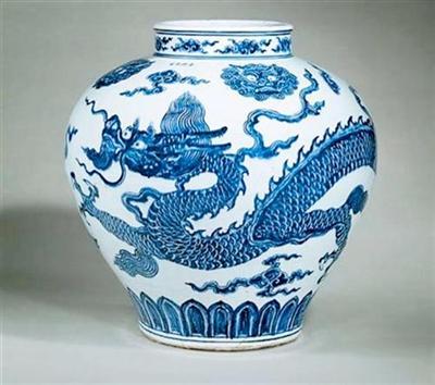 A Ming porcelán